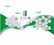 绿色公司文化墙设计