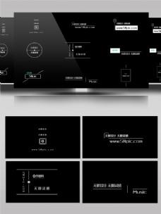 十二组动感时尚标题字幕Pr模板
