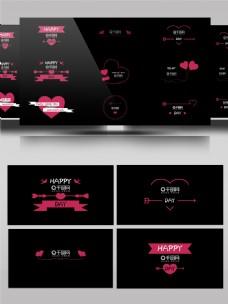 婚礼标题字幕组Pr模板