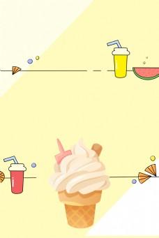 黄色简约冰激凌甜食美食海报背景