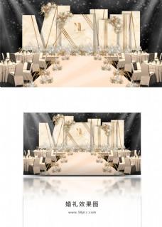 香槟色婚礼舞台区效果图