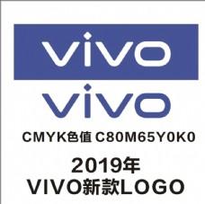VIVO2019年新款LOGO