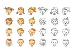 卡通儿童表情包
