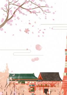 日式和风背景