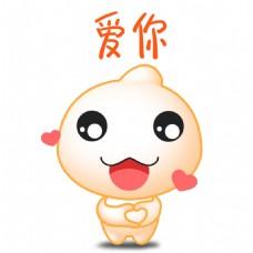 可爱卡通人物肉肉手机微信日常生活表情包