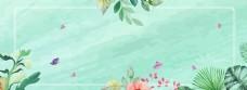 水彩小清新花卉banner背景