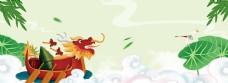 龙舟节中国风淘宝电商海报背景