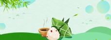 中国风简约端午节粽子节海报背景