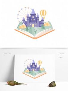 城堡折叠故事书卡通矢量