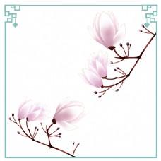 紫玉兰中国风花卉装饰画古风边框