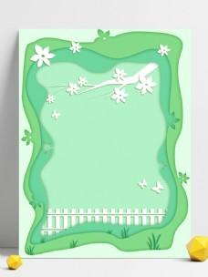 绿色清新淡雅剪纸风春季篱笆百花盛开背景
