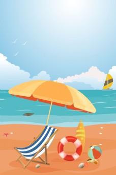小清新夏季旅行背景模板