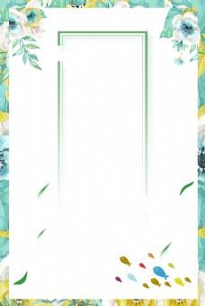清新花纹花朵背景图
