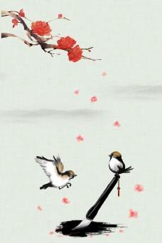 梅花花瓣毛笔水墨背景