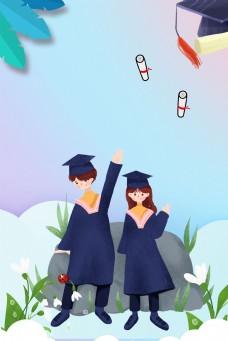 清新毕业季青春不散场宣传海报