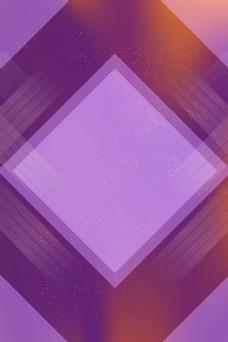 紫色多边形拼接宣传背景