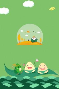 端午节绿色海报banner背景