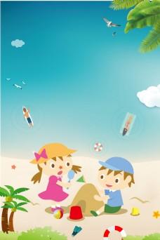 小清新夏季旅行背景素材