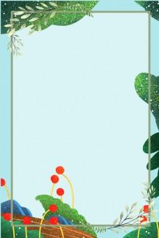 夏季上新清新植物背景