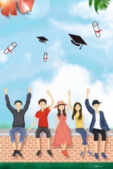 青春不毕业毕业季海报