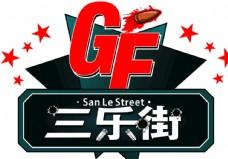 队标 队徽 图标 徽章 GF