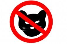 禁止携带宠物插画