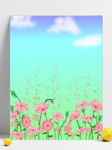 原创手绘水彩花朵背景图
