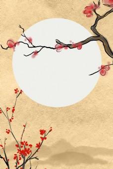 古典花卉简约中国风背景
