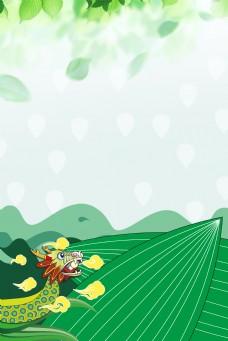 端午节主题卡通背景