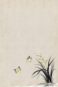 简约复古中国风工笔画兰花背景