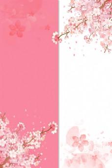 樱花季浪漫唯美粉色背景