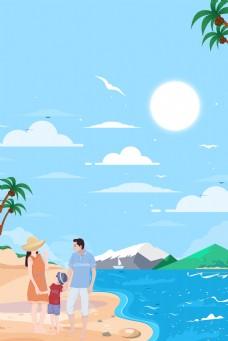 夏季海边旅行一家人海报背景