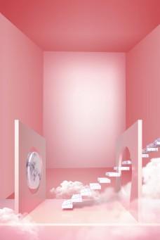 几何空间感粉色电商背景