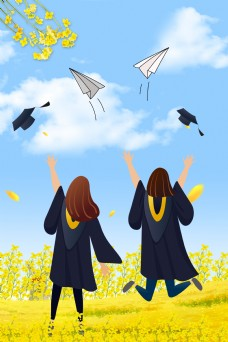 致青春毕业季青春不散场毕业海报
