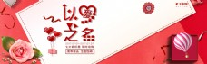 淘宝电商女手提包七夕情人节促销海报