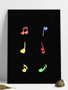 爱心音符符号音乐红色元素
