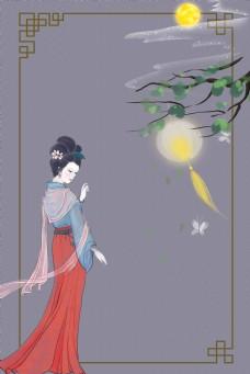 复古中国风工笔画月下仕女图