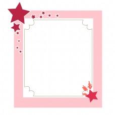 红色星星粉色边框