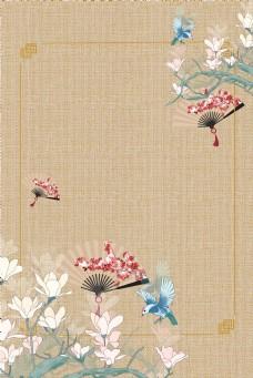 工笔画古典花卉古风中国风背景海报