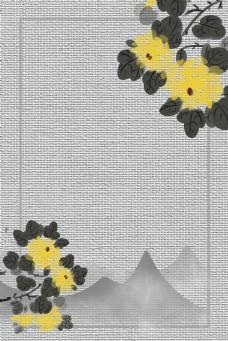 古风中式中国风古典远山花卉背景