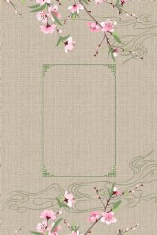 工笔画古典花卉中国风传统海报