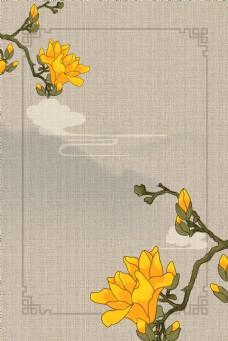 工笔画中国风花卉古风背景海报