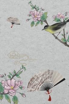 古典远山传统古风工笔画背景海报