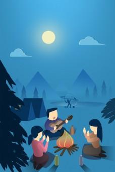 卡通扁平夜晚露营朋友聚会海报背景