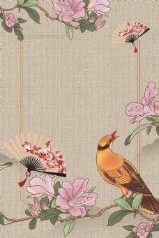 古风花朵古典中国风工笔画背景