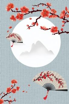 古典花卉腊梅中式古风工笔画背景