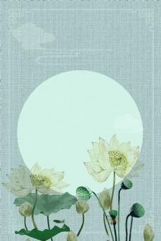 中国风荷花古典古风中式海报背景