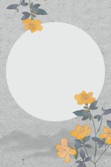 古风古典花卉中国风工笔画海报