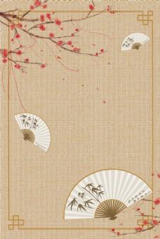 中式古典远山花卉工笔画古风背景