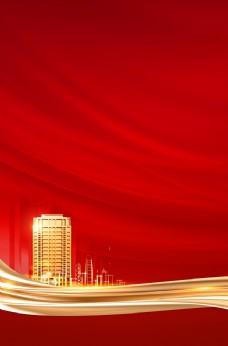 地产红色背景
